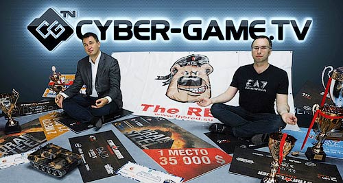cyber-game канал